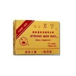 Strong Man Bao