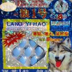 Lang Yi Hao