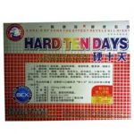 Hard Ten Days Review – Read The Shocking Truth About Hard Ten Days