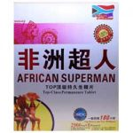 African Superman Review – Read The Shocking Truth About African Superman