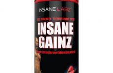 Insane Gainz Review: How Does Insane Gainz Work?