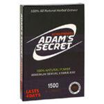 Adam's Secrete 1500 Review – Read The Shocking Truth About Adam's Secrete 1500