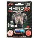 Rhino 88 Diamond Review – Read The Shocking Truth About Rhino 88 Diamond