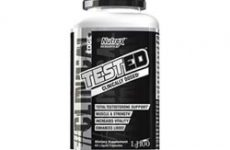 Nutrex Tested Review – Does Nutrex Tested Work?