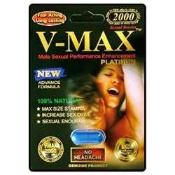 V-MAX 2000
