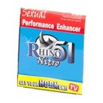 Rhino 51 Review – Read The Shocking Truth About Rhino 51