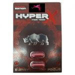 Hyper X Male Review – Read The Shocking Truth About Hyper X Male